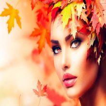 آرایش مخصوص فصل پاییز