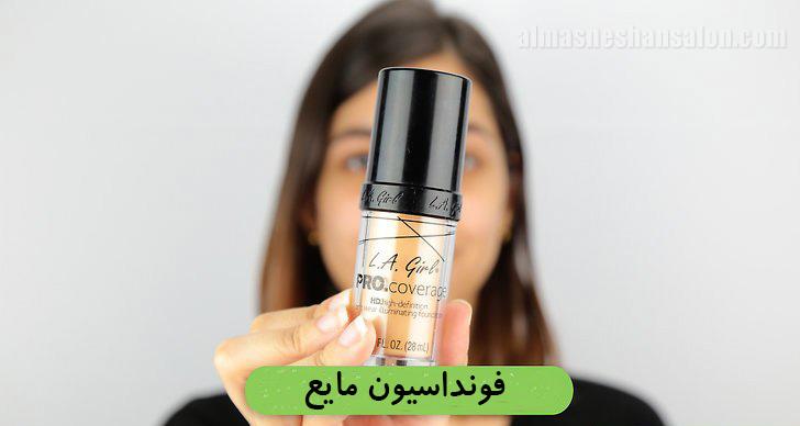 آرایش پوست خشک